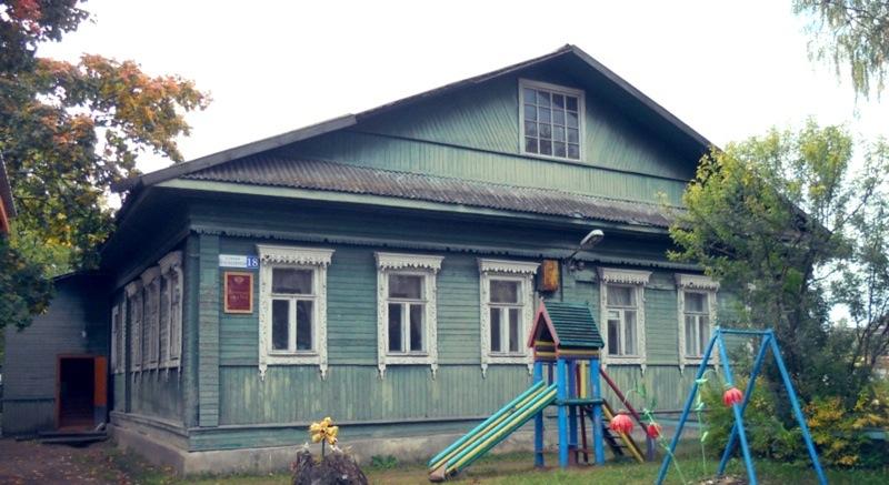 МБДОУ Детский сад № 3 пгт. Максатиха